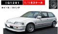 ◎予約品◎1/18 Honda CIVIC (EF9) SiR White  (1/18 Scale) ※Mugen Type-Wheel