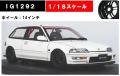◎予約品◎1/18  Honda CIVIC (EF9) SiR White (1/18 Scale)