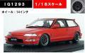 ◎予約品◎1/18  Honda CIVIC (EF9) SiR Red (1/18 Scale)