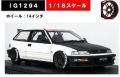 ◎予約品◎1/18  Honda CIVIC (EF9) SiR White/BlacK (1/18 Scale)