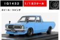 ◎予約品◎1/18 Nissan Sunny Truck Long (B121)  Light Blue (1/18 scale)