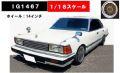 ◎予約品◎1/18 Nissan Gloria (P430) 4Door Hardtop 280E Brougham White (1/18 Scale)