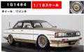 ◎予約品◎1/18  Toyota Cresta (GX71) GT TWIN turbo White/Gold