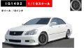 ◎予約品◎1/18  Toyota Crown (GRS180) 3.5 Athlete Pearl White (1/18 Scale)