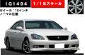 ◎予約品◎1/18  Toyota Crown (GRS180) 3.5 Athlete White Pearl Crystal Shine (1/18 Scale)