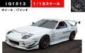 ◎予約品◎1/18  Mazda RX-7 (FC3S) RE Amemiya White (1/18 Scale)