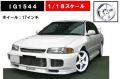 ◎予約品◎1/18  Mitsubishi Lancer Evolution III GSR (CE9A) White (1/18 Scale)