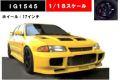 ◎予約品◎1/18  Mitsubishi Lancer Evolution III GSR (CE9A) Yellow (1/18 Scale)