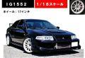 ◎予約品◎1/18  Mitsubishi Lancer Evolution VI GSR T.M.E (CP9A) Black (1/18 Scale)
