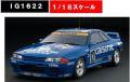 ◎予約品◎1/18  CALSONIC SKYLINE #12 R32 GT-R1990 JTC (1/18 Scale)