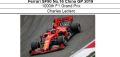 ◎予約品◎ フェラーリ SF90 No.16 China GP 2019 1000th F1 Grand Prix C.ルクレール【MISSION WINNOWデカールの貼り付け・付属無し】
