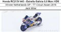 ◎予約品◎ 1/12 Honda RC213V #43 - Estrella Galicia 0,0 Marc VDS Winner Netherlands GP - TT Circuit Assen 2016  Jack Miller