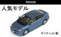 ホンダ シビック 2006 ブルー◆7営業日程で入荷◆