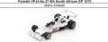 ◎予約品◎ Parnelli VPJ4 No.27 6th South African GP 1976 Mario Andretti