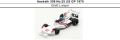 ◎予約品◎ Hesketh 308 No.25 US GP 1975 Brett Lunger