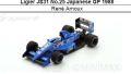 ◎予約品◎ Ligier JS31 No.25 Japanese GP 1988  Rene Arnoux