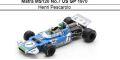 ◎予約品◎ Matra MS120 No.7 US GP 1970 Henri Pescarolo