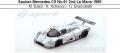 ◎予約品◎ Sauber-Mercedes C9 No.61 2nd Le Mans 1989   M. Baldi - K. Acheson - G. Brancatelli