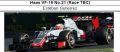 ◎生産中止◎ Haas VF-16 No.21 (Race TBC)  Esteban Gutierrez