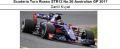 ◎予約品◎ Scuderia Toro Rosso STR12 No.26 Australian GP 2017 Daniil Kvyat