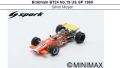 ◎予約品◎ Brabham BT24 No.19 US GP  Silvio Moser