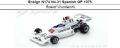 ◎予約品◎ Ensign N174 No.31 Spanish GP 1975   Roelof Wunderink