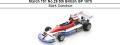 ◎予約品◎ March 751 No.28 5th British GP 1975 Mark Donohue