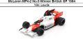 ◎予約品◎ McLaren MP4-2 No.8 Winner British GP 1984 Niki Lauda