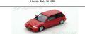 ◎予約品◎ Honda Civic Si 1987