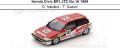 ◎予約品◎ Honda Civic EF3 JTC No.16 1989  O. Nakako - T. Suzuki