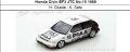 ◎予約品◎ Honda Civic EF3 JTC No.15 1989  H. Okada - K. Sato