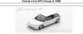 ◎予約品◎ Honda Civic EF3 Group A 1988