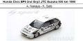 ◎予約品◎Honda Civic EF9 2nd Grp3 JTC Suzuka 500 km 1990  A. Nakaya - K. Sato