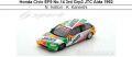 ◎予約品◎ Honda Civic EF9 No.14 3rd Grp3 JTC Aida 1992  N. Hattori - K. Kaneishi