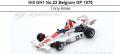 ◎予約品◎Hill GH1 No.23 Belgium GP 1975  Tony Brise