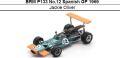 ◎予約品◎ BRM P133 No.12 Spanish GP 1969 Jackie Oliver