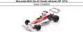 ◎予約品◎ McLaren M23 No.23 South African GP 1974 Dave Charlton