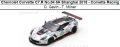 ◎予約品◎ Chevrolet Corvette C7.R No.64 6H Shanghai 2018 - Corvette Racing  O. Gavin - T. Milner