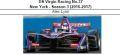 ◎予約品◎ DS Virgin Racing No.37  New York - Season 3 (2016-2017)  Alex Lynn