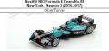 ◎予約品◎ NextEV NIO Formula E Team No.88  New York - Season 3 (2016-2017)  Oliver Turvey