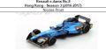 ◎予約品◎ Renault e.dams No.8  Hong Kong - Season 3 (2016-2017)  Nicolas Prost
