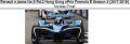 ◎予約品◎ Renault e.dams No.8 Rd.2 Hong Kong ePrix Formula E Season 4 (2017-2018) Nicolas Prost