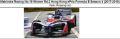 ◎予約品◎ Mahindra Racing No.19 Winner Rd.2 Hong Kong ePrix Formula E Season 4 (2017-2018) Felix Rosenqvist