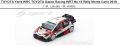 ◎予約品◎ TOYOTA Yaris WRC TOYOTA Gazoo Racing WRT No.10 Rally Monte Carlo 2019 J.-M. Latvala - M. Anttila