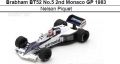 ◎予約品◎ Brabham BT52 No.5 2nd Monaco GP 1983  Nelson Piquet