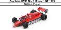 ◎予約品◎ Brabham BT48 No.6 Monaco GP 1979 Nelson Piquet