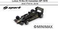 ◎予約品◎ Lotus 79 No.55 Canadian GP 1978 Jean-Pierre Jarier