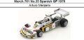 ◎予約品◎ March 761 No.35 Spanish GP 1976 Arturo Merzario