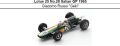 """◎予約品◎ Lotus 25 No.28 Italian GP 1965 Giacomo Russo """"Geki"""""""