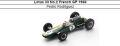 ◎予約品◎ Lotus 33 No.2 French GP 1966 Pedro Rodriguez